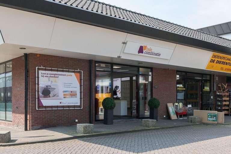 Telecombinatie Volendam